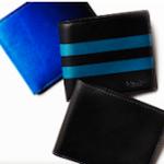 仕事ができるビジネスマンが持つ財布ブランド
