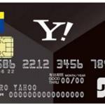 0101_yカード