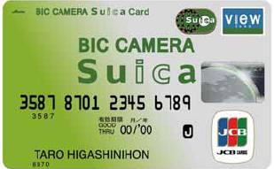 0103_bigkamerasuica