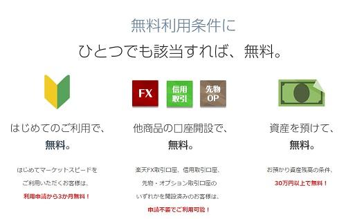 0507_nikkei_2