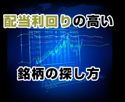 サムネイル_株